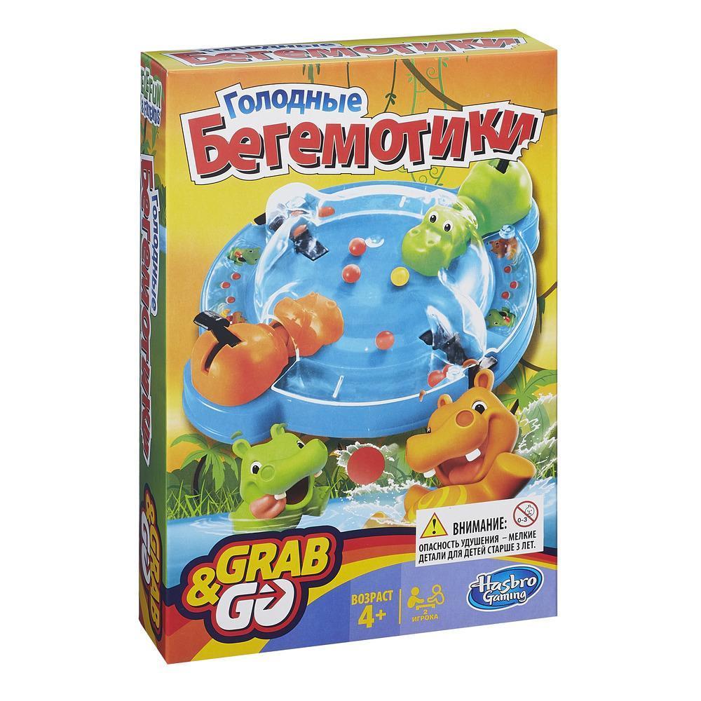 Купить Настольные игры, Настольная игра Hasbro Дорожные игры Голодные бегемотики (B1001), Китай